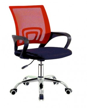 Diaz Mesh Office Chair