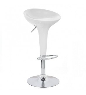 Azmio Adjustable Bar Chair