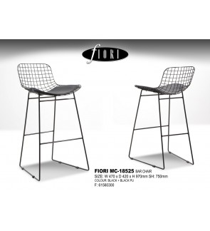 Simtoz Bar Stool 75cm Seat Height